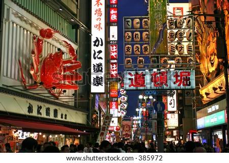 Busy street - stock photo