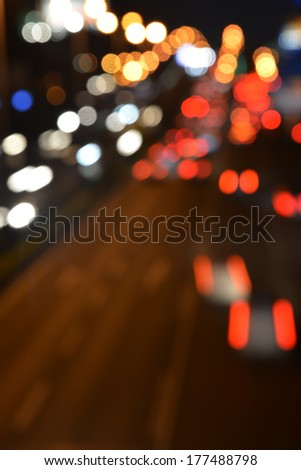 Busy traffic,night vehicle lights during rush hour in shanghai. - stock photo