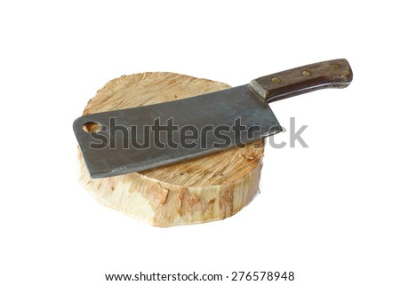 Butcher Knife - stock photo