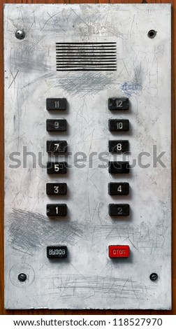 button bar in the old Soviet elevator - stock photo