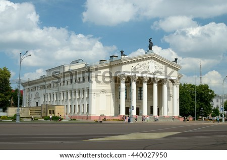 Byelorussia.Gomel.In the city centre,on the main square,is the regional drama theatre.