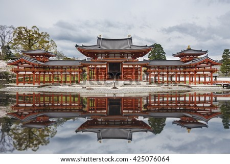 Byodo-in Buddhist temple in Uji, Kyoto, Japan. A UNESCO World Heritage Site - stock photo
