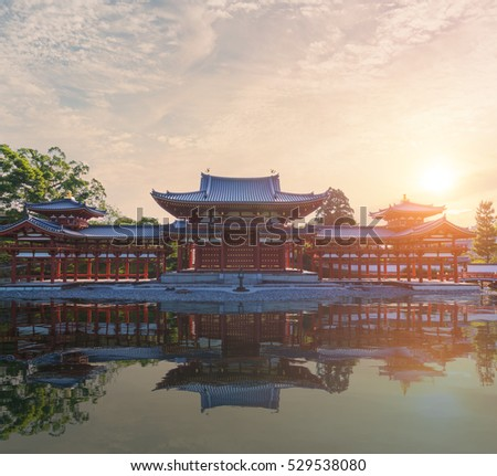 Byodo-in (Phoenix Hall) is a Buddhist temple in the city of Uji in Kyoto Prefecture, Japan, built in late Heian period. It is jointly a temple of the Jodo-shu and Tendai-shu sects.