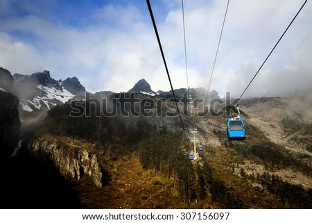 Cable car in Shangri-La. Shangri-La is a county-level city in northwestern Yunnan province of china