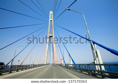 cable-stayed bridge to Russian Island. Vladivostok. Russia. Vladivostok is the largest port on Russia's Pacific coast and the center of APEC Forum 2012.