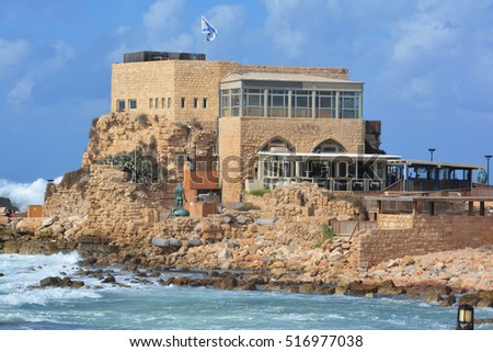 CAESAREA ISRAEL 03 11 16: The ancient port at Caesarea retains its historical grandeur while simultaneously being home to swanky, contemporary galleries, boutiques, cafes, and restaurants.