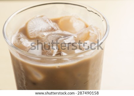 Cafe au lait - stock photo