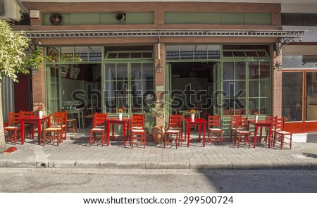 cafe on the street, old traditional in Kalampaka Trikala Greece