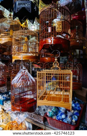 cage at the birds market in Hongkong