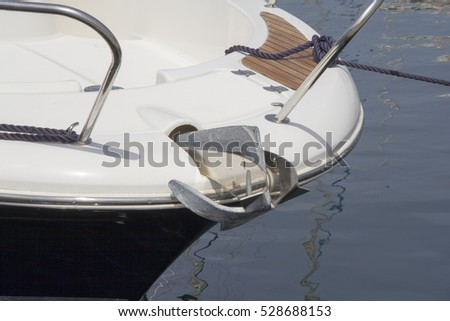 Cagliari: prow of a boat anchored in the harbor of Marina Piccola - Sardinia
