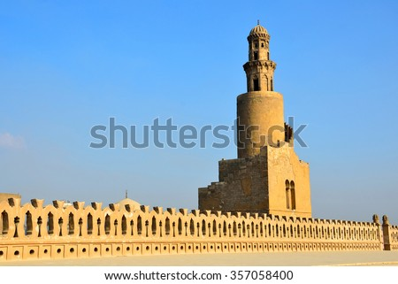 CAIRO - DECEMBER 10 2015:Spiral Minaret of Ibn Tulun Moaque is the only minaret in Cairo which has its stairs on the outside and its inspiration was of the minaret at the Great Mosque in Samarra,Iraq.