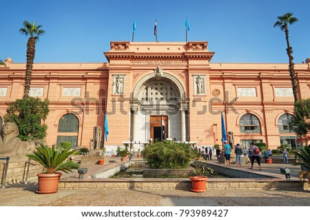 CAIRO, EGYPT - NOVEMBER 19, 2017: Building of The Museum of Egyptian Antiquities - the famous tourist attraction