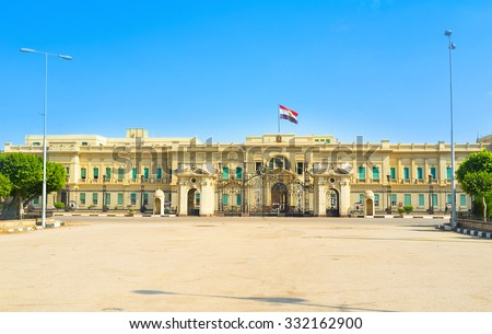 CAIRO, EGYPT - OCTOBER 9, 2014: The Abdeen Palace is the state museum and the workplace of the President of Egypt, located on El-Gomhoreya Square, on October 9 in Cairo.