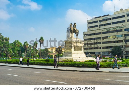 CAIRO, EGYPT - OCTOBER 10, 2014: The equestrian statue of Ibrahim Pasha in Al Opera Square with the green garden on the background, on October 10 in Cairo.