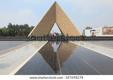 CAIRO, EGYPT - SEPTEMBER 10, 2010: Unknown Soldier Memorial on September 10, 2010 in Cairo, Egypt. It is a landmark monument in honour of Egyptians who lost their lives in the 1973 October War.