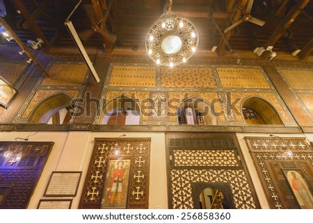 CAIRO - FEB 1: Interior of the Hanging Church of Coptic Cairo (old Christian quarter) on February 1, 2015 in Cairo, Egypt.