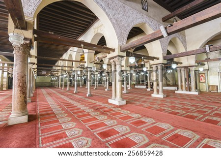 CAIRO - FEB 1: Interior of the Mosque of Al-Azhar in the Islamic quarter on February 1, 2015 in Cairo, Egypt.  - stock photo