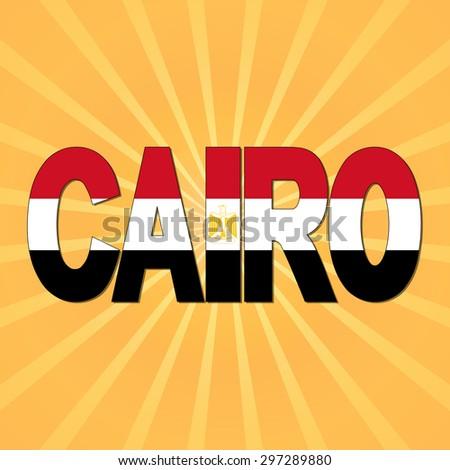Cairo flag text with sunburst illustration - stock photo