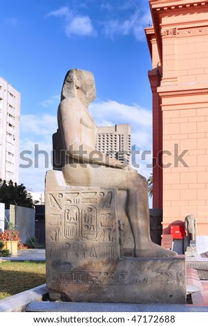 Cairo Museum of Egyptology and Antiquities. Exhibits in front of the museum.