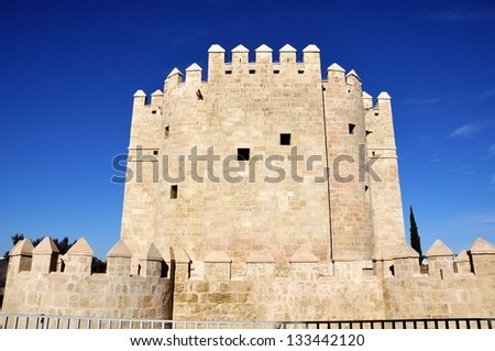 Calagorra Tower (Torre de la Calahorra) is a fortified gate to protect the bridge in Cordoba, Spain