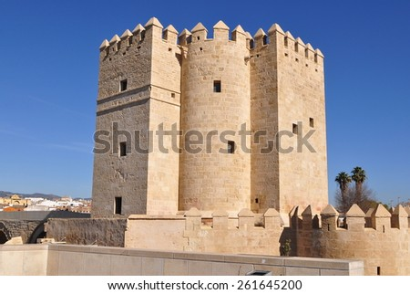 Calahorra Tower (Torre de la Calahorra), a fortified gate built during the late 12th century - stock photo