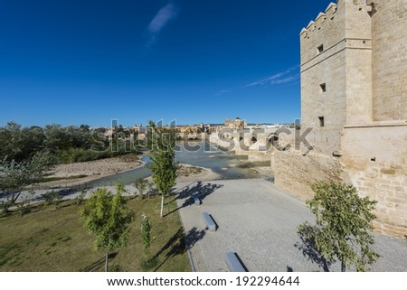 Calahorra Tower (Torre de la Calahorra), a fortified gate built during the late 12th century by the Almohads to protect the nearby Roman Bridge in the Historic center of Cordoba, Andalusia, Spain. - stock photo