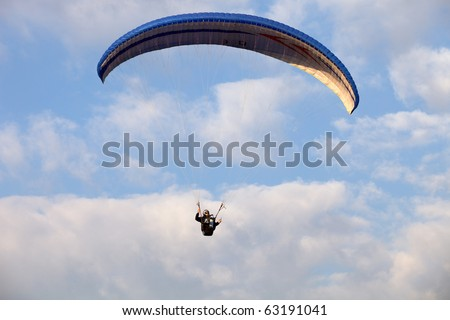 CALDELAS, PORTUGAL - OCTOBER 16: Paragliding Cross-country Portuguese League, in the north of Portugal, 16 October, 2010, Caldelas, Portugal.