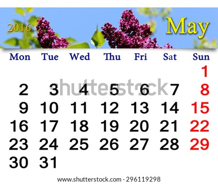 calendar for May of of next year with flowers of lilac. Calendar for printing and using in office life. - stock photo