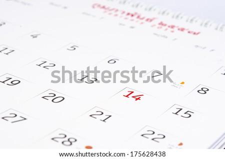Calendar Valentine's Day. A close up photo - stock photo