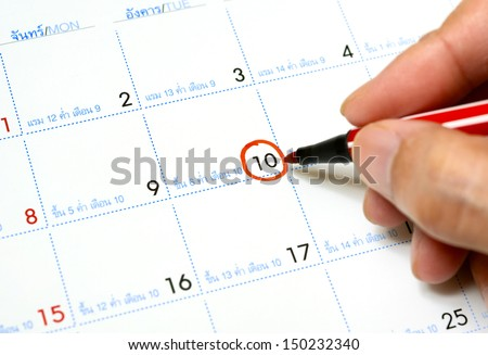Calendar with circle marking at 10 - stock photo