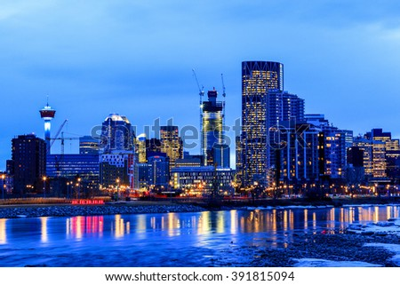 CALGARY CANADA 12-3-2016: Calgary at night is considered a beta- world city by the Globalization and World Cities study group and tied for 5th best - home for large number of corporate head offices