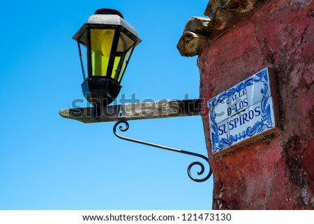 Calle de los Suspiros (Sighs Street) in Colonia del Sacramento Uruguay - stock photo