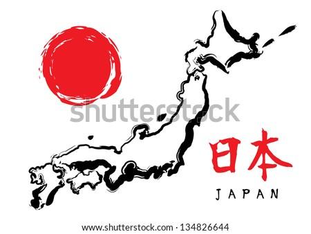 Calligraphic Contour of Japan - stock photo