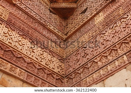 Calligraphy and intricate design in Qutub Minar complex - stock photo
