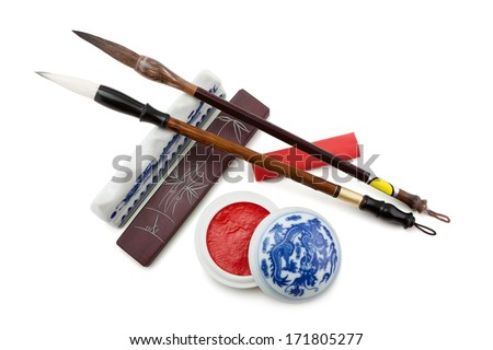 calligraphy, art, ink, stand for brush, hieroglyph, u-sin, sumi-e