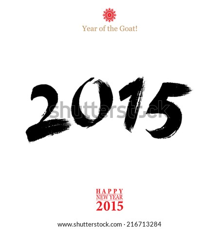 Calligraphy 2015 Happy New  Year sign isolated on white  background.