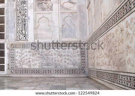 Calligraphy, Inlay and Relief are Decorative Motifs in the Taj Mahal India