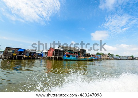 CaMau, VietNam: july, 05, 2016: Waterway at Mekong Delta, fe on Nam Can river, poor residential with house make from metal sheet among mangrove forest, Camau, Vietnam