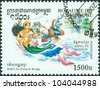 CAMBODIA - CIRCA 2001: A stamp printed in Cambodia shows image of  painting, circa 2001 - stock photo