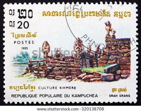 CAMBODIA - CIRCA 1983: a stamp printed in Cambodia shows Ruins, Srah Srang, Khmer Culture, circa 1983 - stock photo