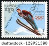 CAMBODIA - CIRCA 1988: stamp printed by Cambodia, shows ski jumping, series Olympic Games in Calgary 1988, circa 1988. - stock photo