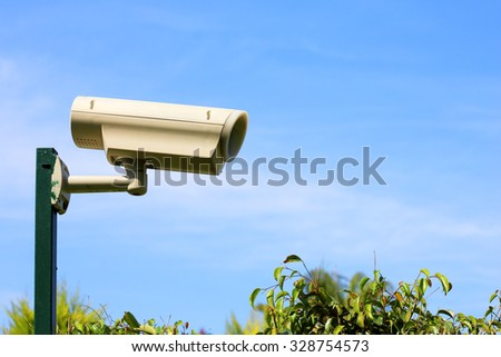 camera for implementation of video monitoring in the garden