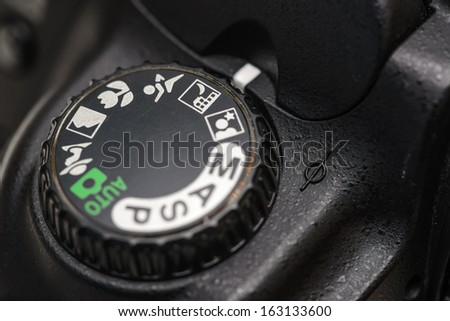 Camera mode dial Night Landscape mode - stock photo