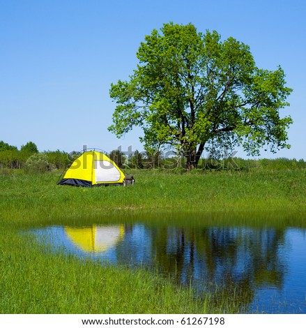 Camping in the summer. - stock photo