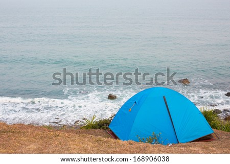 Camping Tent - stock photo