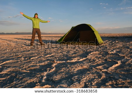 Camping tent, Salar de Uyuni, Bolivia - stock photo