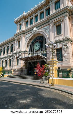 CAN THO, VIETNAM - JANUARY 26: The General Post Office, constructed in the late 20th century, on January 24, 2014 in Ho Chi Minh City, Vietnam. - stock photo