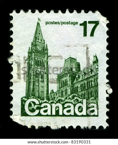 CANADA-CIRCA 1979:A stamp printed in Canada shows image of The Centre Block is the main building of the Canadian parliamentary complex on Parliament Hill, in Ottawa, Ontario, circa 1979.