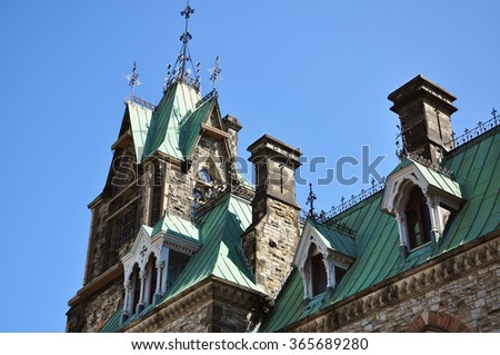 Canada Parliament Building in details, Ottawa, Canada - stock photo
