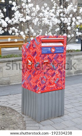 Canada post mailbox - stock photo